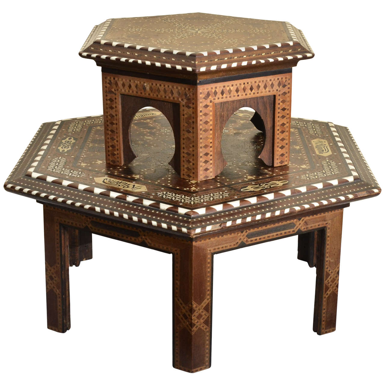 Stacking Middle Eastern Octagonal Inlaid Tables For Sale At 1stdibs