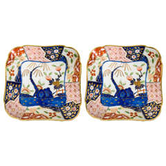 Pair of Imari Inspired Rock and Tree Pattern Square Dishes