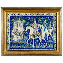 Large Persian Qajar Tile Picture Plaque Depicting Khusrau Visiting Shirin