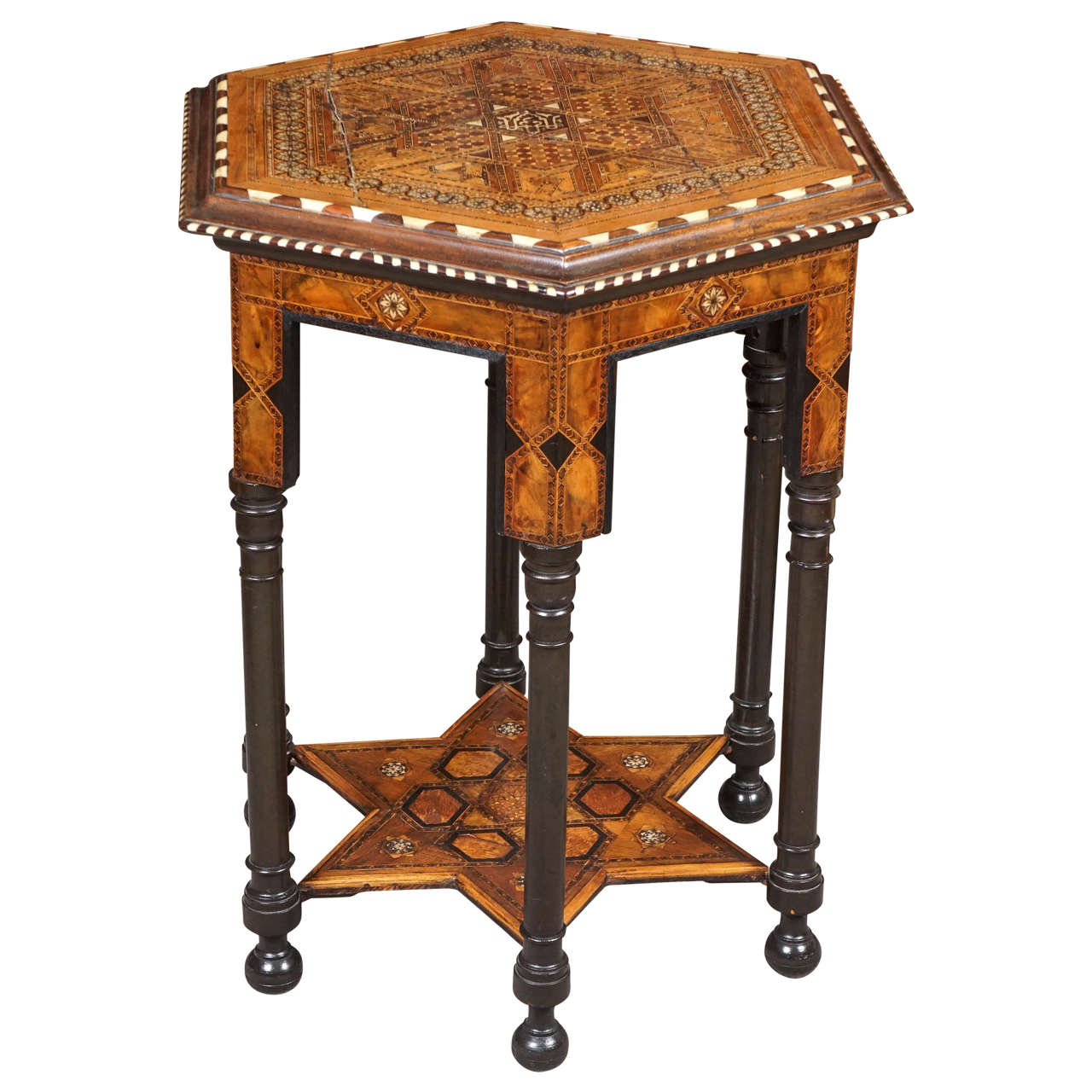 Moroccan Side Table At 1stdibs
