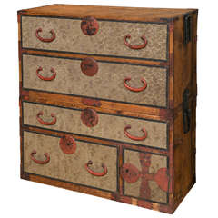 Rare Japanese Tansu Chest