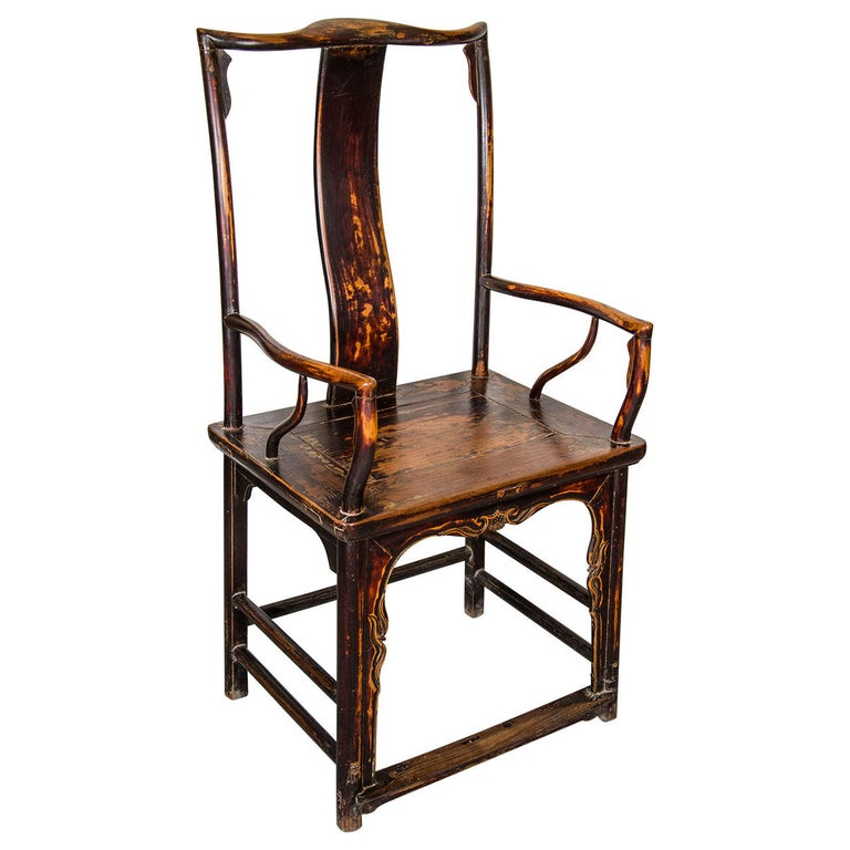 Chinese Official's Armchair For Sale