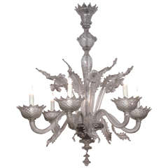 Large Vintage Mid-Century Murano Chandelier