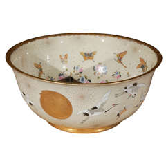 Japanese Porcelain Center Bowl