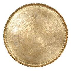 Large Persian Antique Brass Tray