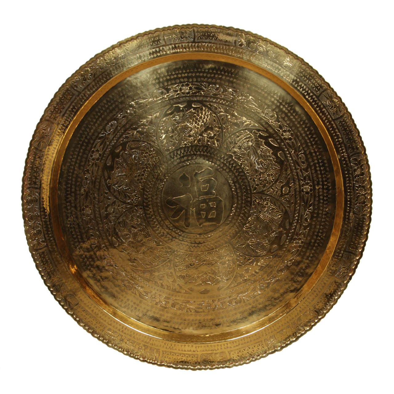 Large Chinese Imports Polished Brass Tray, circa 1950 1