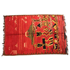 Vintage Moroccan Tribal North African Rug