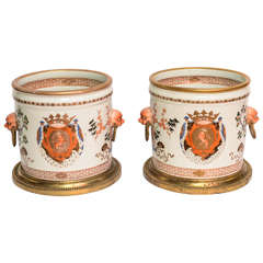 Pair of 19th Century Armorial Continental Cachepots by Samson