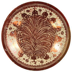 Hispano Maoresque Copper Lustre Bowl