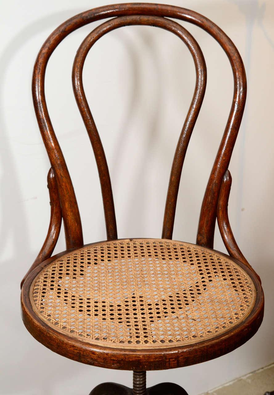 Vintage Industrial Adjustable Wood u0026 Cane Seat Stool 3 & Vintage Industrial Adjustable Wood and Cane Seat Stool at 1stdibs islam-shia.org