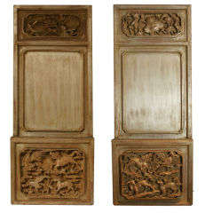 Spectacular Pair Of Wall Panel Sconces By James Mont
