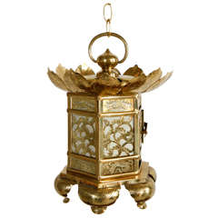 Hanging Chinese Gold Lantern with Lotus Leaf Detail