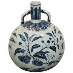 Antique Chinese Porcelain Vessel
