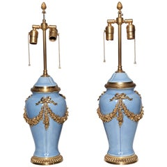 Pair of Louis XVI style Ormolu Mounted Chinese Porcelain Vases mounted lamps