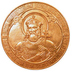 Large Vintage Gilt Plaster Russian Architectural Medallion