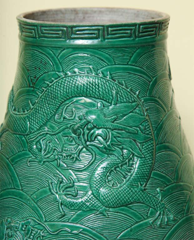 Antique Chinese Molded And Green Glazed Porcelain Vase For