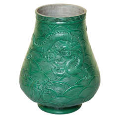 Antique Chinese Molded and Green Glazed Porcelain Vase