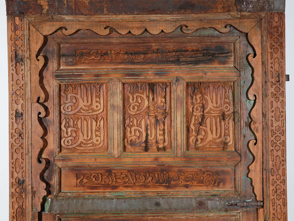 Moorish Moroccan Antique Door Carved with Arabic Calligraphy Writing For  Sale - Moroccan Antique Door Carved With Arabic Calligraphy Writing At 1stdibs