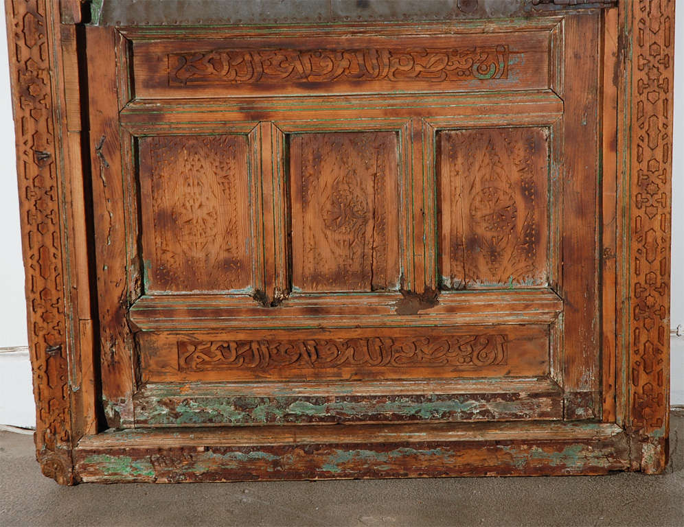 Moroccan Antique Door Carved with Arabic Calligraphy Writing 4