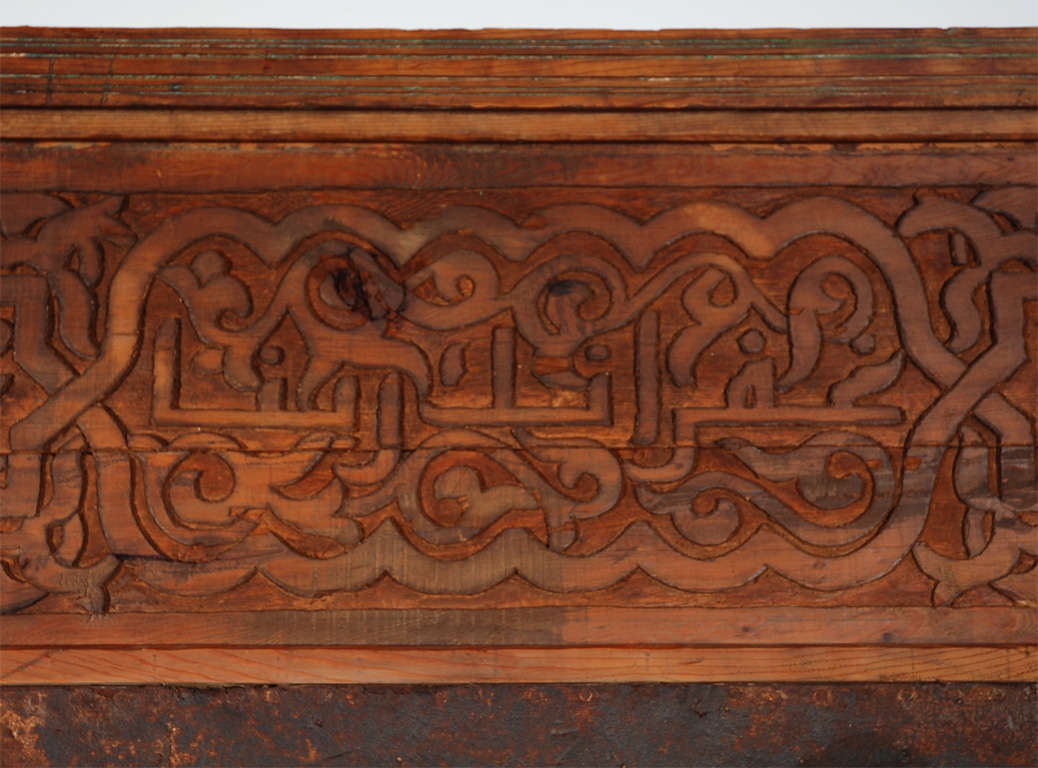 Moroccan Antique Door Carved with Arabic Calligraphy Writing 7