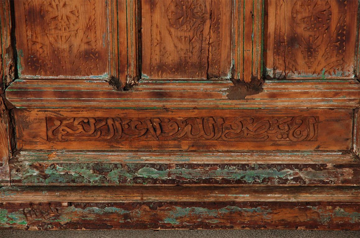 Moroccan Antique Door Carved with Arabic Calligraphy Writing 8