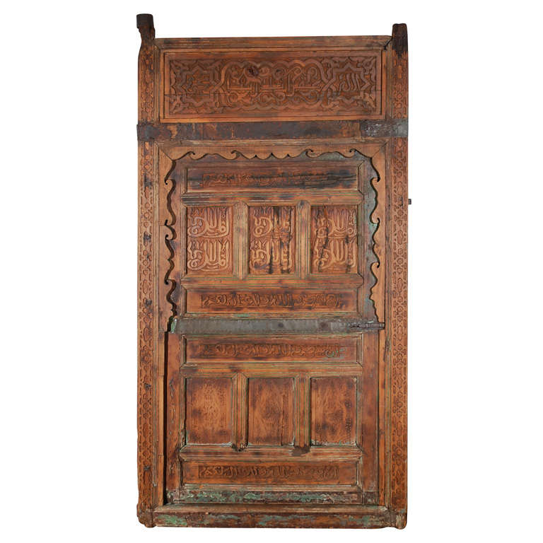 Moroccan Antique Door Carved with Arabic Calligraphy Writing For Sale - Moroccan Antique Door Carved With Arabic Calligraphy Writing For