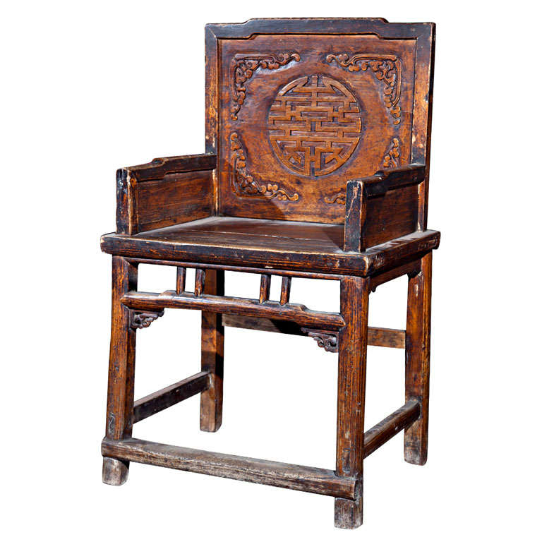 Chinese carved elm armchair at 1stdibs for Chinese furniture norwalk ct