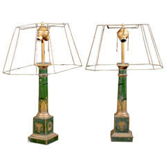 Pair of Vintage Tole Lamps