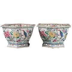 "Pair of Chinese ""Famille Rose"" Porcelain Hexagonal Jardinières"