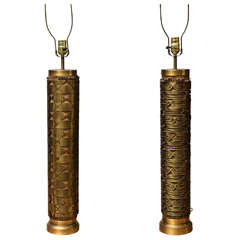 Pair of Exceptional Bronze Lamps