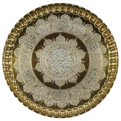 Islamic Middle Eastern Hanging Metal Brass Tray with Calligraphy