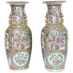 "Pair Chinese Porcelain Famille Rose Vases, 24""h, 19th century"