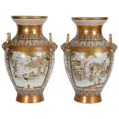 Pair of Antique Japanese Kutani Vases