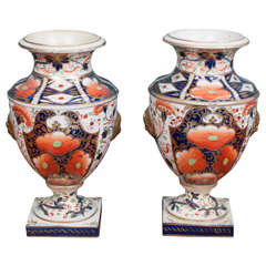 """Pair of Derby Porcelain Urns in the """"Old Japan"""" Pattern, England, 1800-1825"""