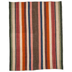 Vintage Persian Qashqa'i Jajim Flat-Weave Rug