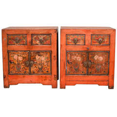 Pair of Inner Mongolian Chests, 19th Century