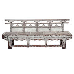 Antique Chinese Weathered Theater Bench