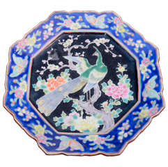 Chinese Famille Noir Plate