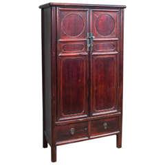 Two-Door Chinese Scholar's Cabinet