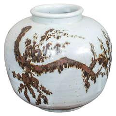 Chinese Ceramic Vessel