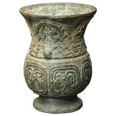 Turn of the Century Thai Lost Wax Cast Bronze Classically Inspired Urn