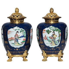 Pair Chinese Mazarin Blue Porcelain Ginger Jars/Potpourries w/ French Bronze mou