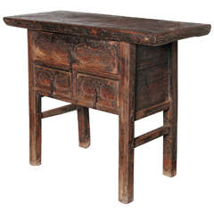 Antique Elm Brown Small 3 Drawer Side Table