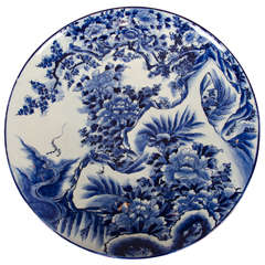 19th Century Japanese Arita Blue and White Platter