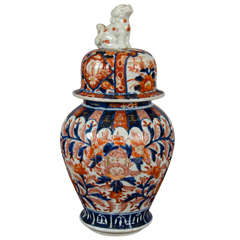 19th Century Lidded Japanese Imari Jar with Foo Dog Finial