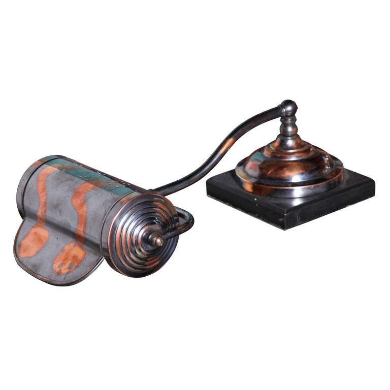 The Mica Lamp Company Small Trumpet