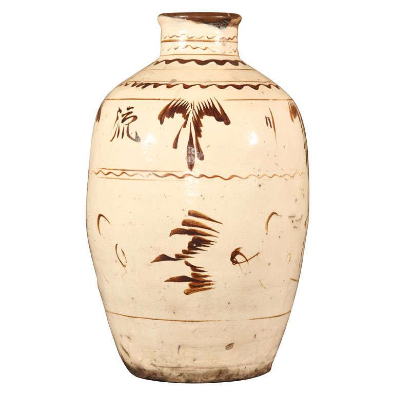 Chinese Tz U Chou Ceramic Wine Pot At 1stdibs