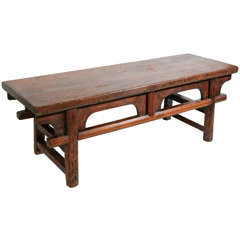 Chinese Pagoda Style Hardwood Table or Bench