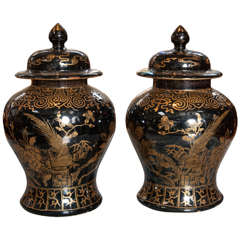 Chinese Mirror Black Ginger Jars