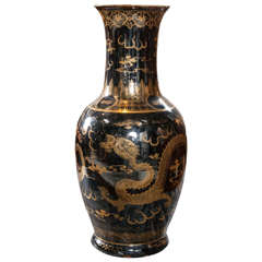 Late Qing Dynasty Chinese Mirror Black Vase